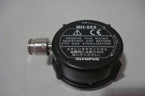 Olympus Wasserschutzkappe MH-553